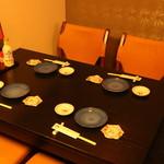 麻布しき - ゆったり4名テーブル