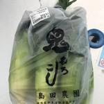 津南観光物産館 - 料理写真: