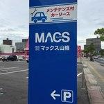 92663189 - 駐車場入口です。