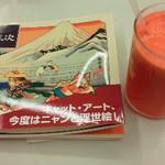 ローズベーカリー - ミックスジュース