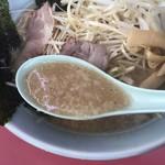 ラーメンショップ - ラーメン スープアップ