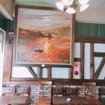 アルト - かなり大きい絵画
