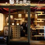 焼鳥酒場 本田商店 - 「焼鳥酒場 本田商店 千葉店」