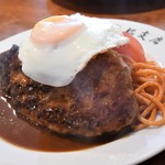宏松 - ハンバーグライス