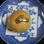 92680326 - 黒糖のお饅頭