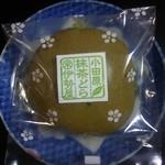 92680359 - 抹茶どら焼き 包装時