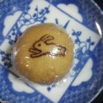 92680388 - 黒糖のお饅頭 包装時