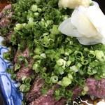 92682924 - 牛肉タタキ