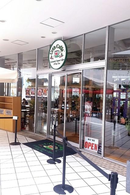 Urth Caffe 横浜ベイクォーター店 - 店舗前