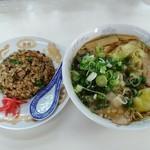 92685770 - 「ワンタン麺(並)&チャーハン(小)」950円