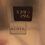 アジアンバール COTA -