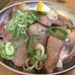 ホルモン 丸一 - 牛タン350円
