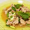 亜州食堂 チョウク - 料理写真:ラープ ムー(豚ミンチの和え物:タイ料理)