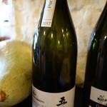 マーレキアーロ - 五味ワイン