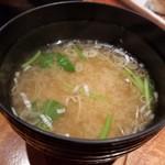 魚哲 - お味噌汁(200円)