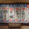 Sushichoushimaru - 料理写真: