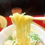 江南 - 塩らーめんの麺リフト