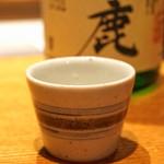 高太郎 - 秋鹿 山廃純米 雄町 無濾過生原酒