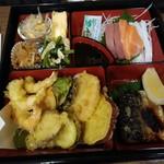 キッチン アユム - 歩弁当950円
