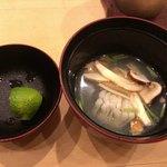 寿司処 しん -
