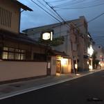 惣門 - 古き佳き時代の料亭街