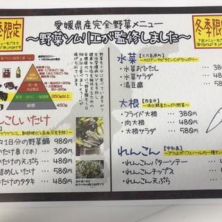 野菜ソムリエの店長監修!旬に合わせたこだわり野菜を使用!