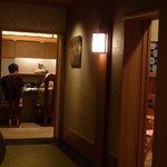 花筐 - 突き当りの部屋で、天ぷらを頂きました
