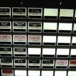 KUMEN - 券売機システム