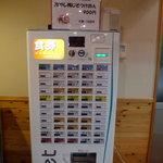 UNDERGROUND RAMEN - ついに券売機が設置されました