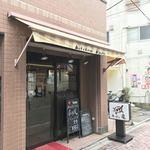 キッチン亀 -