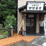 92702279 - 名和駅から少し北に行った先の交差点角