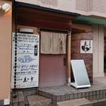 Totoichi - 魚々市 2018年9月