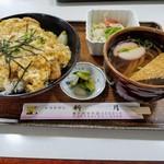 レストラン新月 - 料理写真: