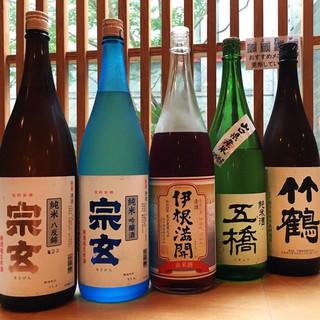 「宗玄」など、スタッフが厳選した希少な日本酒が揃います