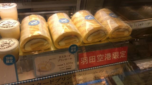 パステルデザート 羽田空港店>