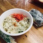 なみ食 - 料理写真: