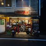 あぶり渋屋 - あぶり渋屋 山科駅前店・外観