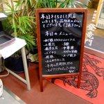中国料理 登竜門 - 玄関の看板には,悲しいメッセージが...