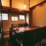 酒亭赤坂かねさく - 2階個室(4-6名様)