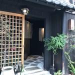 辨慶 - 花隈の割烹「辨慶」(2018.9.14)