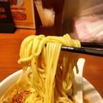 92712179 - 麺リフト