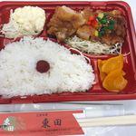 92712945 - 鶏のうま辛弁当