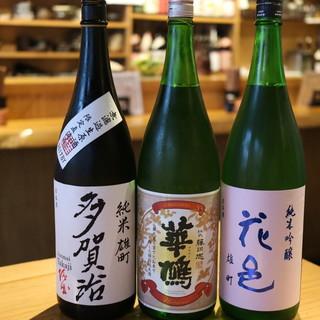 シーズン毎に変わる豊富なお酒のラインナップ!