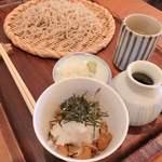 いち彌 - 料理写真: