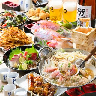 <各種宴会に!>旨ダシ鍋+飲み放題付コース3490円~♪