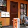 キッチン ハセガワ - 外観写真: