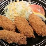 しゃくなげの湯お食事処 有明庵 - カキフライアップ
