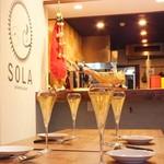 SPANISH BAR SOLA - 【ソファー席】女子会にぴったり。10名様まで座れます。