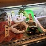 浜の玄太丸 - 本日のオススメ、三浦の野菜もあるよ