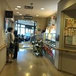 レストラン・サントピア  - お店